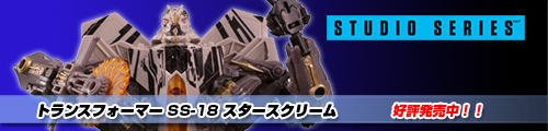 【好評発売中!】トランスフォーマー SS-18 スタースクリーム!